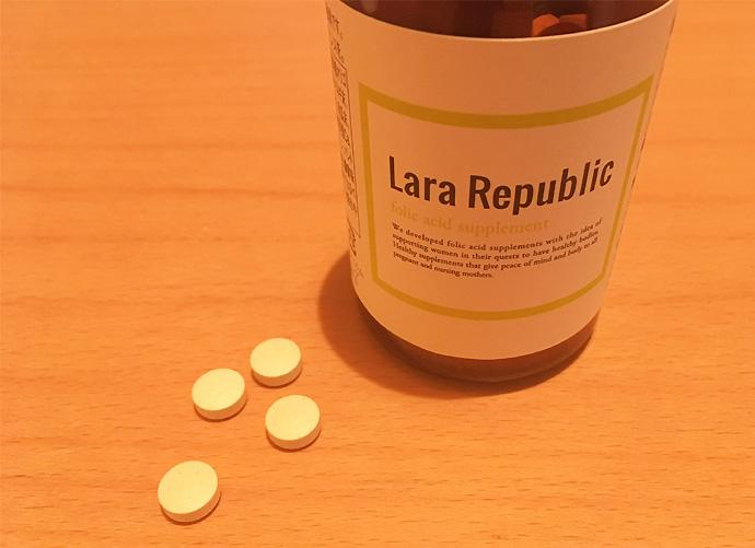 ララリパブリック葉酸の粒の大きさ